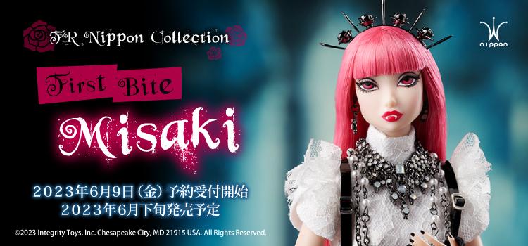 Beast Girl Misaki