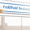 サアラズ ア・ラ・モード ~Pink!Pink! a・la・mode~Blue×Pink/マヤ(通常販売ver.)015