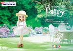 Lil'Fairy ~妖精たちの休日~/ヴェル