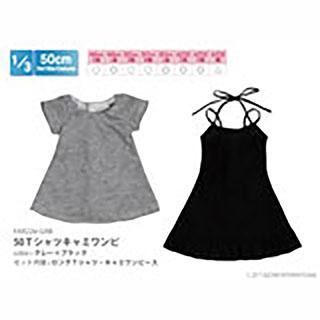 50Tシャツキャミワンピset