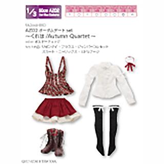 AZO2オータムデートset~くれは/Autumn Quartet~(アゾンダイレクトストア限定販売)