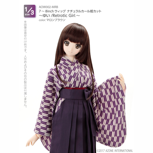 7~8inchウィッグ ナチュラルカール姫カット~ゆい/Retrotic Girl~(アゾンダイレクトストア限定販売)