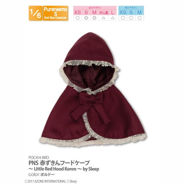 PNS赤ずきんフードケープ~Little Red Hood Koron~by Sleep(アゾンダイレクトストア限定商品)