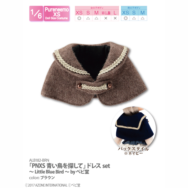 PNXSセーラーケープ~Little Blue Bird~by べビ堂(アゾンダイレクトストア限定商品)