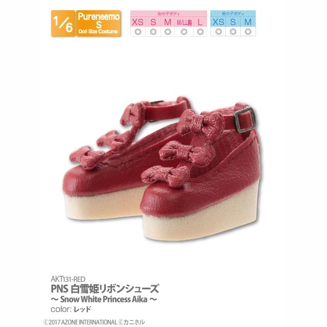 PNS白雪姫リボンシューズ~Snow White Princess Aika~(アゾンダイレクトストア限定商品)