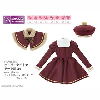 AZO2ホーリーナイト♥デート服set