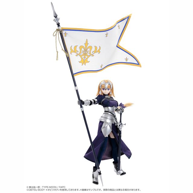 """1/3ハイブリッドアクティブフィギュアNo.060『Fate/Apocrypha』ルーラー"""""""