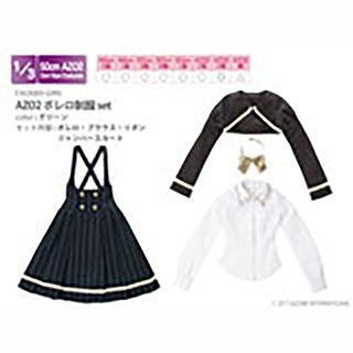 AZO2ボレロ制服set