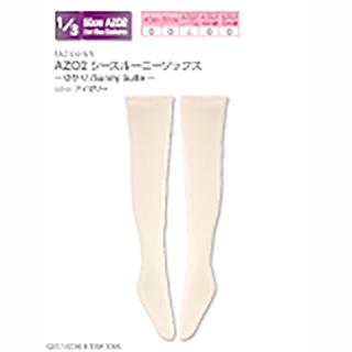 AZO2シースルーニーソックス~ゆかり/Sunny Suite~