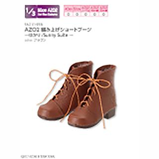 AZO2編み上げショートブーツ ~ゆかり/Sunny Suite~