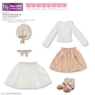 AZO2ひだまり少女set~もか/ひだまりのワルツ~