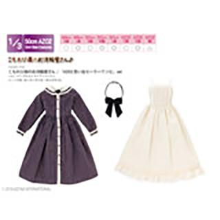 こもれび森のお洋服屋さん♪「AZO2思い出セーラーワンピ」set