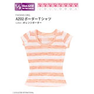 AZO2ボーダーTシャツ
