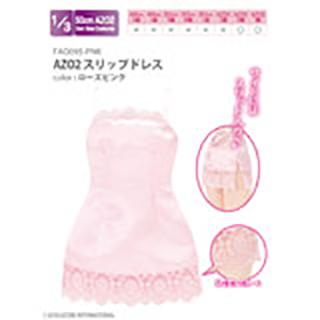 AZO2スリップドレス