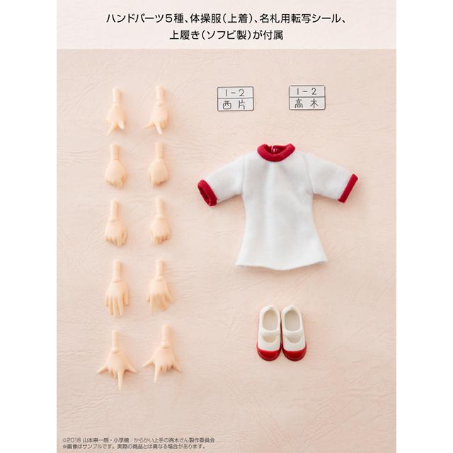 1/6ピュアニーモキャラクターシリーズNo.108