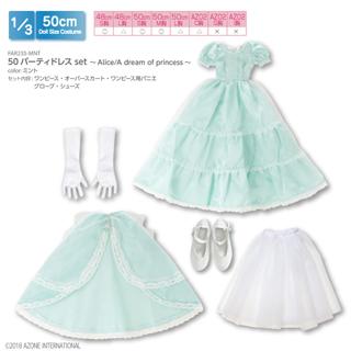 50パーティドレスset~Alice/A dream of princess~