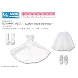 50パーティドレス~ELLEN/A dream of princess~