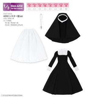 AZO2シスター服set