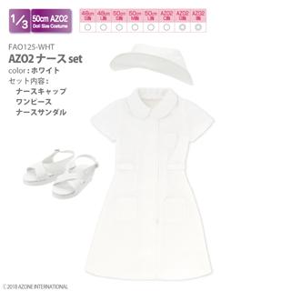 AZO2ナースset