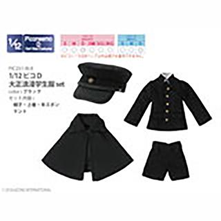 1/12ピコD大正浪漫学生服set