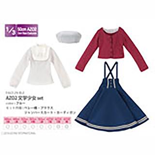 AZO2文学少女set