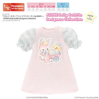 「1/12イースターTシャツワンピース~by MAKI~」AZONE Dolly Outfits Designers Collection