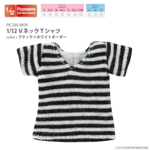 1/12VネックTシャツ