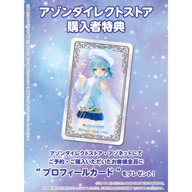 Magical☆CUTE/Miracle