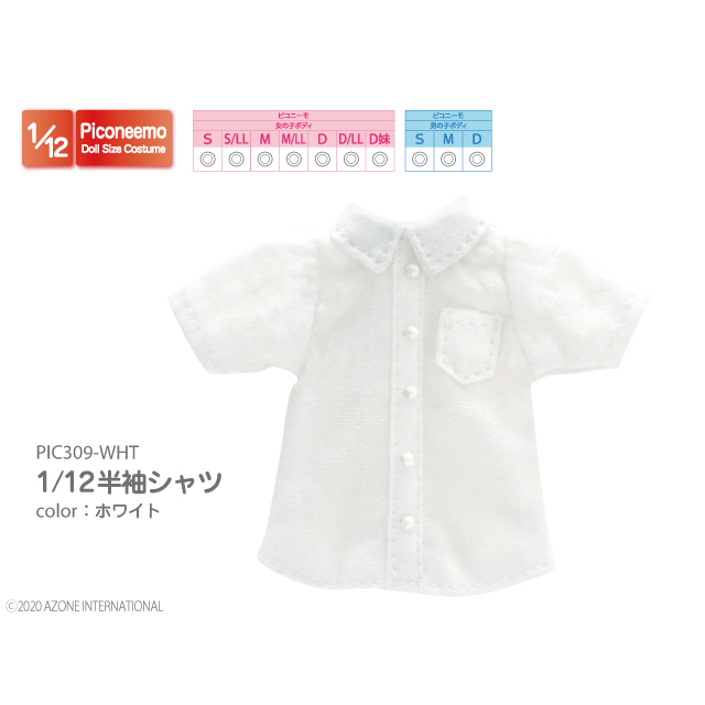 1/12半袖シャツ