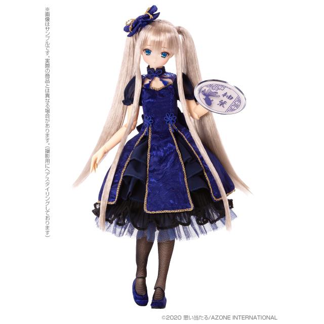 サアラズ ア・ラ・モード~mermaid a・la・mode~金魚姫/ユズハ(通常販売ver)