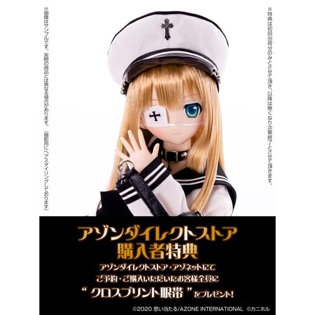"""Luluna(ルルナ)/†拘束聖少女†~コウソクセイントガール~"""""""