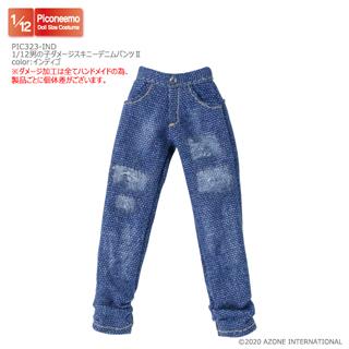 1/12男の子ダメージスキニーデニムパンツⅡ