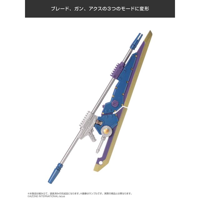 『アサルトリリィ アームズコレクション コンプリートスタイル』CHARM アステリオン Extra ver.