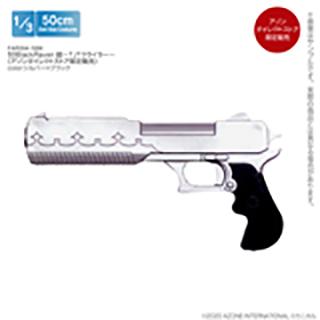 50BlackRaven 銃~TJTクライラー~ (アゾンダイレクトストア限定販売)