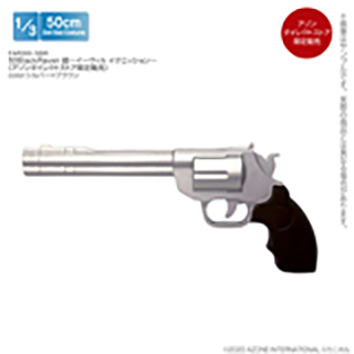 50BlackRaven 銃~イーヴィル イグニッション~ (アゾンダイレクトストア限定販売)