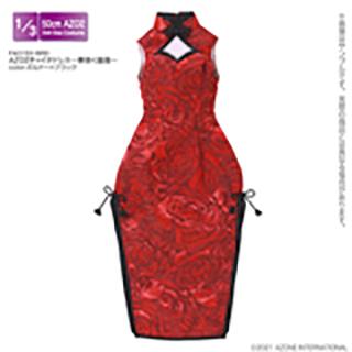 AZO2 チャイナドレス~華咲く薔薇~