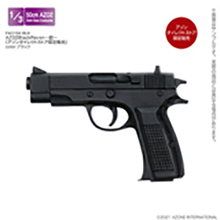AZO2BlackRaven~銃~(アゾンダイレクトストア限定販売)