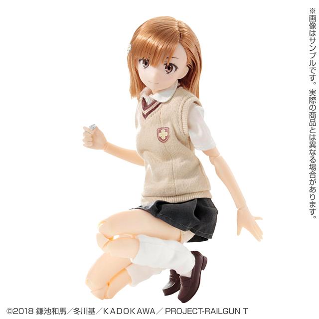 1/6ピュアニーモキャラクターシリーズNo.134
