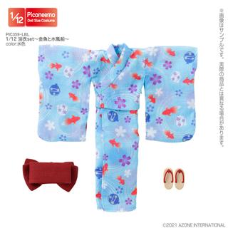 1/12 浴衣set~金魚と水風船~