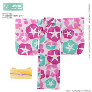 45 浴衣set~朝顔と乙女~