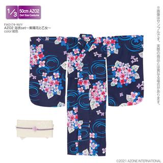 AZO2 浴衣set~紫陽花と乙女~