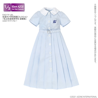 AZO2 和遥キナ学校制服コレクション「私立和遥高等学校 盛夏服」