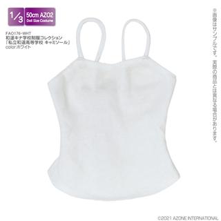 AZO2 和遥キナ学校制服コレクション「私立和遥高等学校 キャミソール」