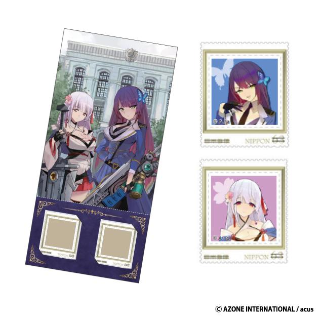 船田姉妹フレーム切手セット