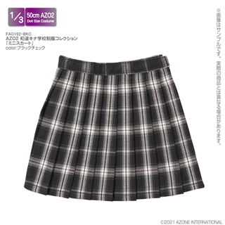 AZO2 和遥キナ学校制服コレクション「ミニスカート」
