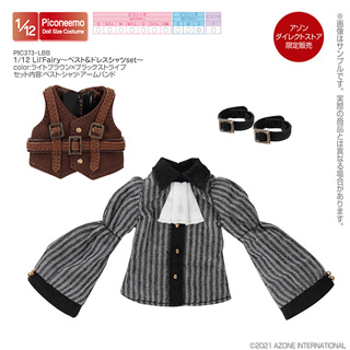 1/12 Lil'Fairy~ベスト&ドレスシャツset~(アゾンダイレクトストア限定販売)