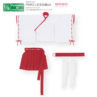 PNMミニ丈巫女服set