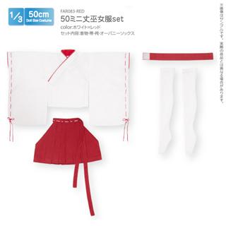 50ミニ丈巫女服set