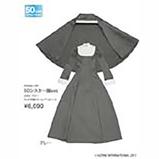50シスター服set