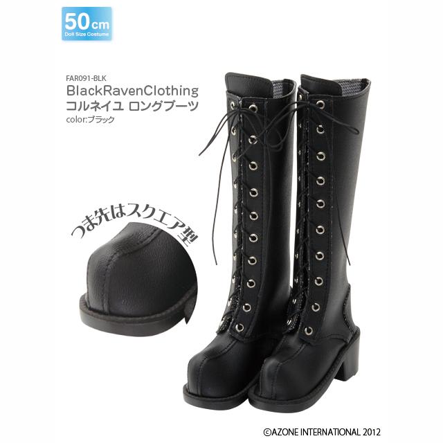 50BlackRavenClothing コルネイユロングブーツ
